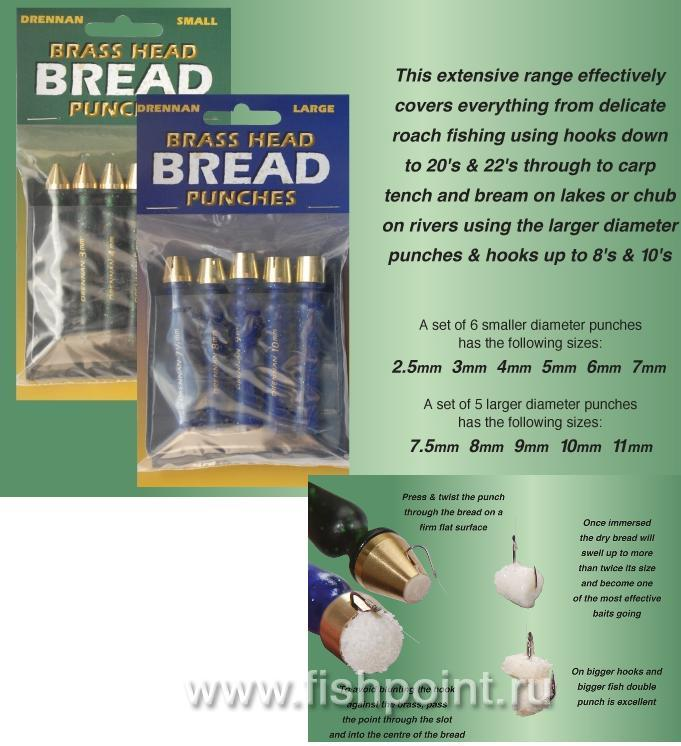 Brass Head Bread Punches