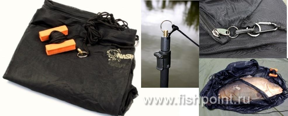 NASH Tackle MONSTER CARP ZIP SACK (SAFETY SYSTEM)
