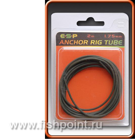 Anchor Rig Tube