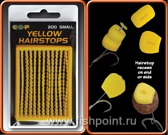 Yellow Hair Stops 200 pcs
