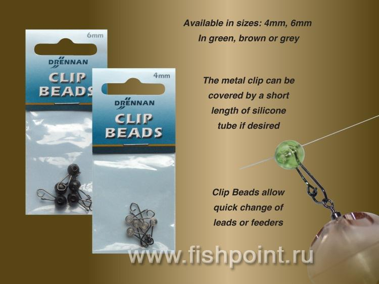 Clip Beads