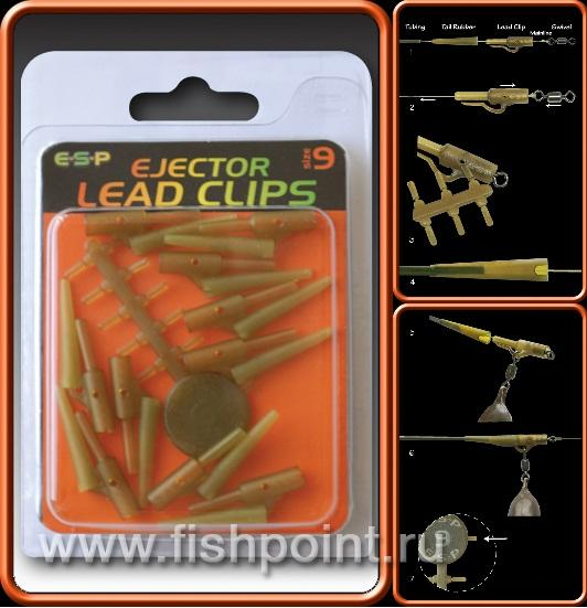 Ejector Leag Clip
