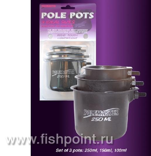 Polemaster Cups set of 3