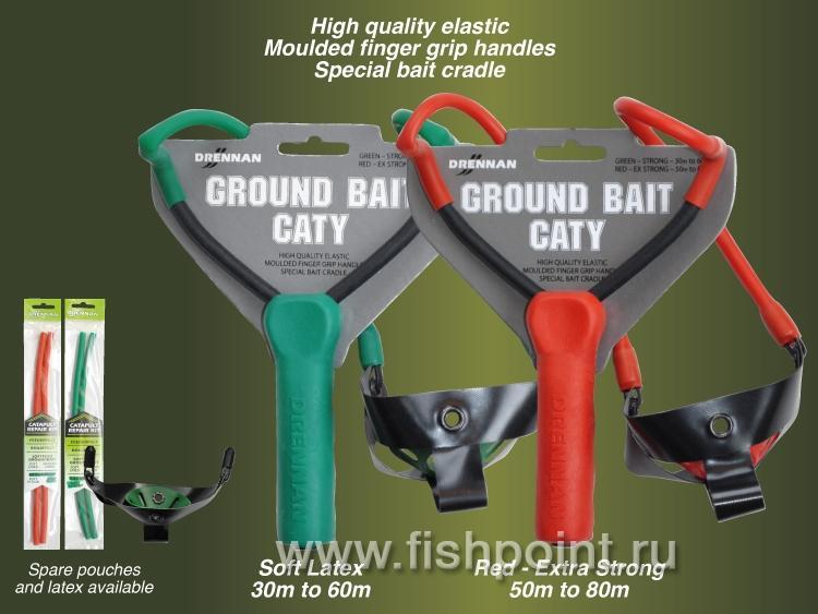 GroundBait Caty Long Range