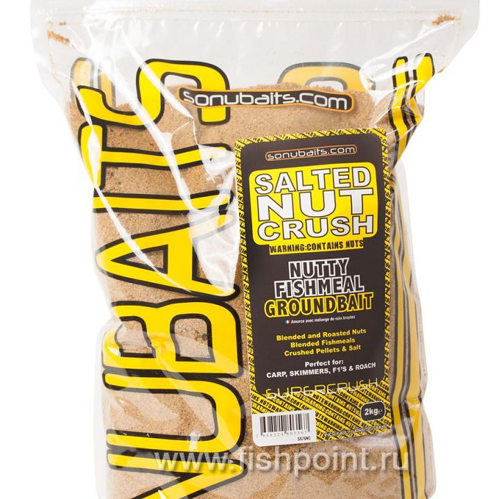 Salted Nut Crush (2KG)