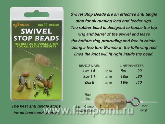 Swivel Stop Bead
